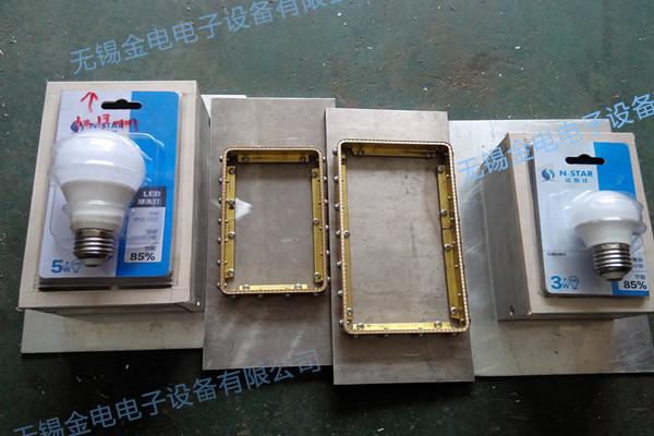 吸塑泡壳焊接样品