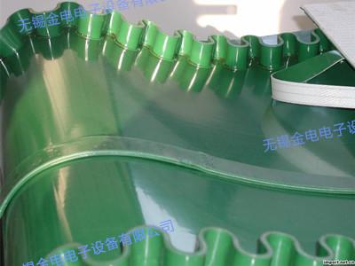 工业皮带裙边焊接样品