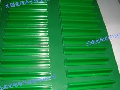 工业皮带挡板焊接样品
