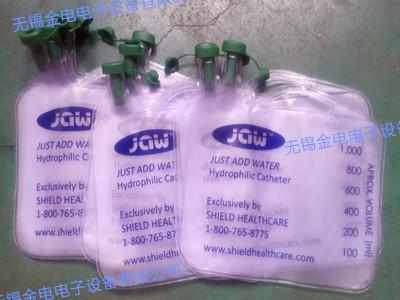 PVC药袋热合样品