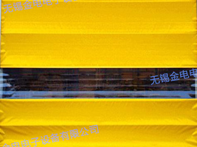 PVC软帘门热合样品