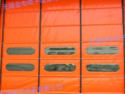 PVC快速门焊接样品