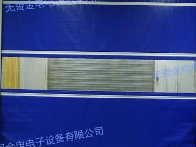 PVC防火门焊接样品
