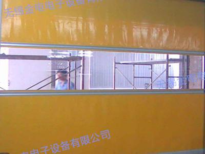 PVC透视窗焊接样品
