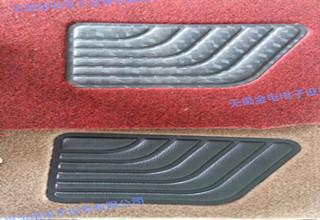 毛毡脚垫焊接样品