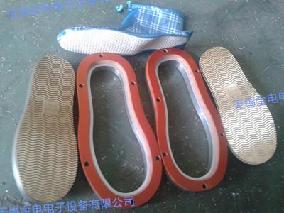 PVC防水鞋焊接样品
