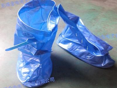 PVC防水鞋高频热合样品