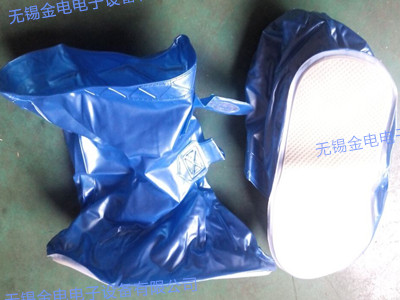 PVC雨鞋高周波焊接样品