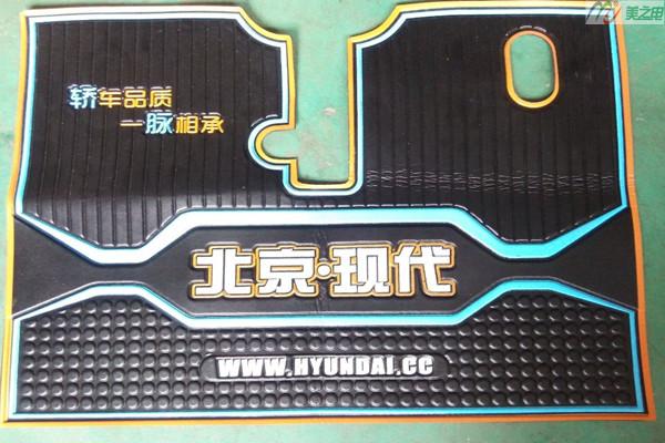 三轮车脚垫焊接样品