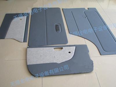 汽车门板焊接样品