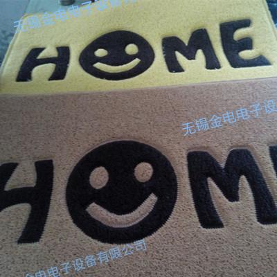 PVC拼色地毯焊接样品