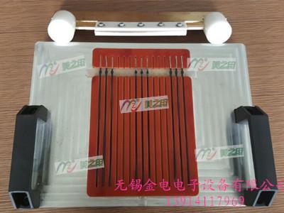 高频线束焊接模具