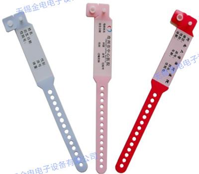 医用腕带焊接样品
