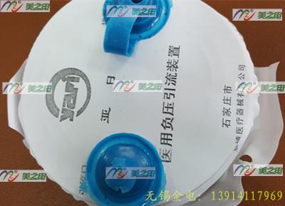 负压引流器焊接样品
