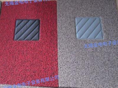 丝圈脚垫焊接样品