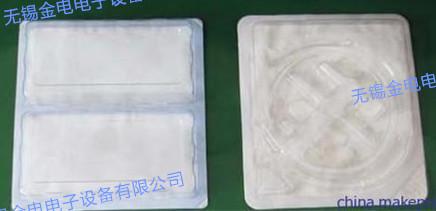 透析纸热合样品