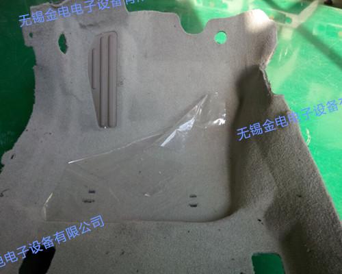 汽车成型毛毡脚垫焊接样品