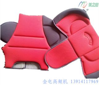 儿童安全座椅压花样品