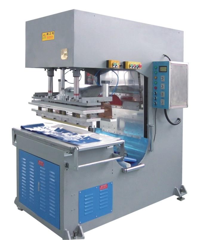 U型高周波塑胶熔接机