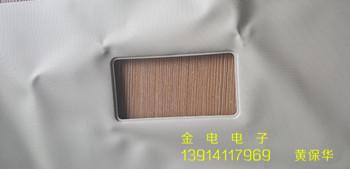 遮阳板化妆镜框焊接样品