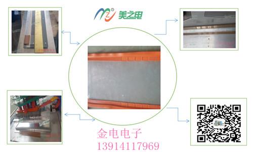 磁性门帘焊接机