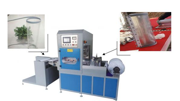 磁性门帘全自动高频焊接机