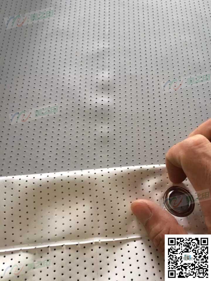 PVC银幕热合样品
