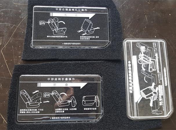 PVC警示标热合样品
