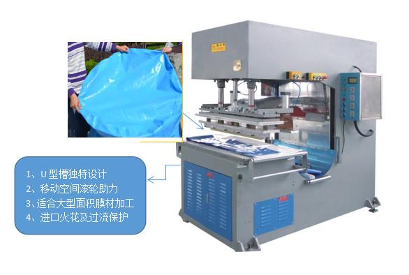 高周波液袋焊接机
