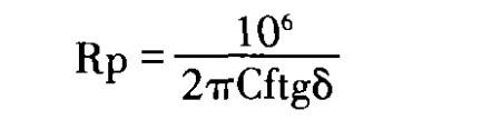 高频热合计算公式