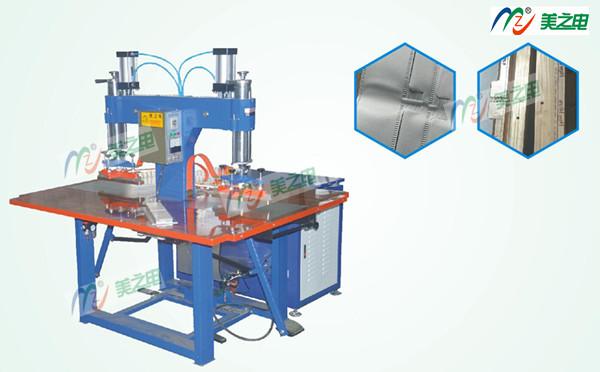 石墨烯电热膜封口机