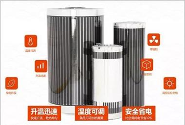 石墨烯电热膜结构图