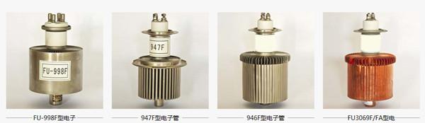高周波电子管型号