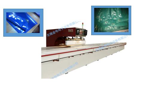 轨道式高周波帆布机