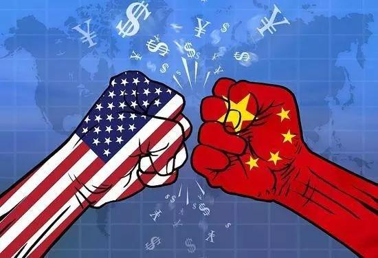 中美贸易对决