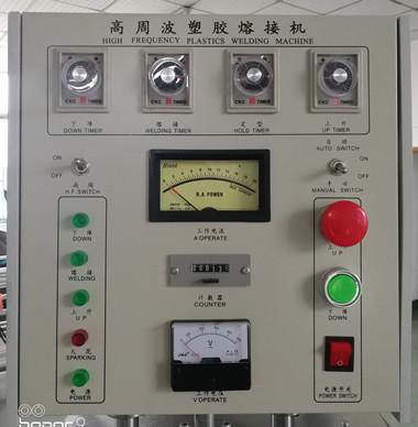 高周波塑胶熔接机控制面板