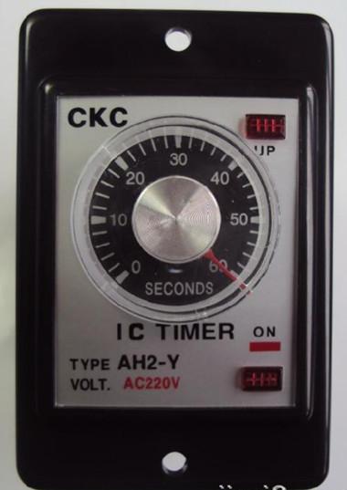 CKC时间制