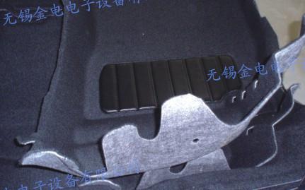 汽车脚垫焊接样品