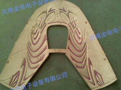 鞋面压花机焊接样品