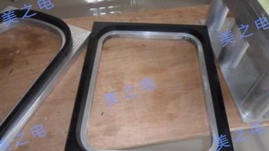 防水包高周波焊接模具