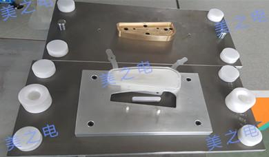 气囊袋焊接模具
