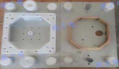 TPU气袋焊接模具
